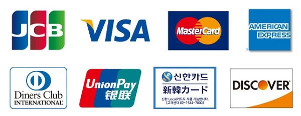 クレジットカードを用意する