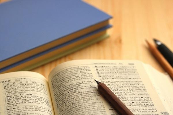 英語の学習法