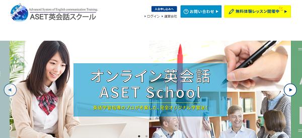 ASET School