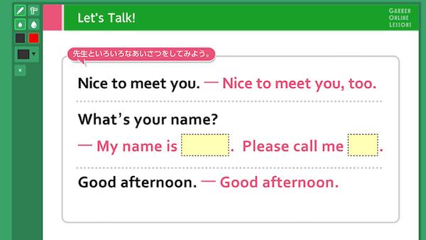 Kiminiオンライン英会話のレッスン画面2